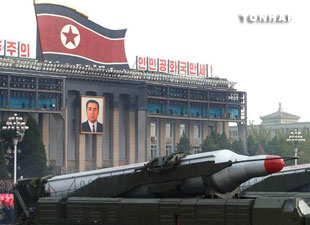 N. Korea Threatens to Boost Nuclear Deterrence if US Hostile Policies Continue