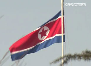 N. Korean Cabinet Holds Extended Meeting, Discusses Sanctions