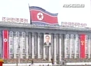 N. Korea Denies Possession or Use of Chemical Weapons