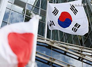 """韓国の民間研機関 """"韓日関係は2016年まで冷え込んだまま"""""""