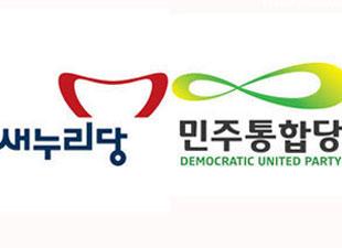韓国 国会議員再・補欠選挙で与党2議席確保