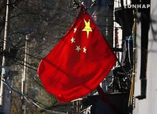 中国外務省 「南北対話を支持」