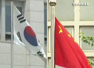 韩中外长决定加强沟通与合作 解缓韩半岛紧张局势