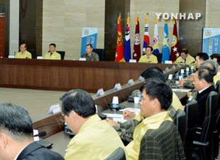 JCS Holds Emergency Meeting to Prepare for Possible Terrorist Acts by N.Korea