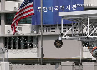 US Supports Park's Proposal to Hold 5-Way Nuke Talks