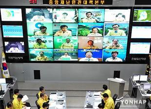 Un réseau de communication 4G relie les institutions chargées de répondre aux catastrophes