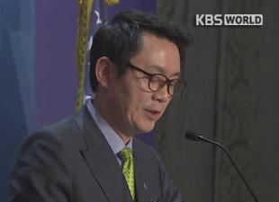 尹昶重前報道官が会見 疑惑を否定