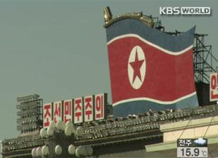 N. Korea Issues Threat Over USS Carl Vinson
