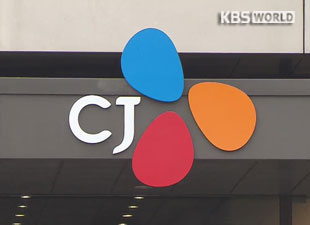 CJ Group Raided on Slush Fund Suspicions