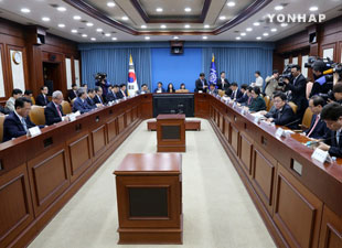 S. Korea Working to Restart Free Trade Talks with Russia