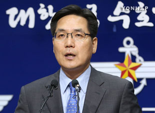 S. Korea Urges North to Stop Provocative Acts
