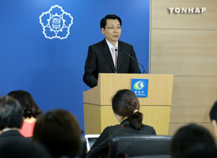 S. Korea Urges N. Korea to Accept Dialogue Proposal on Gaeseong
