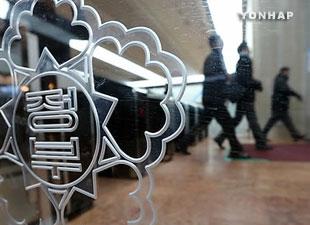 S. Korea to Seek Public Input on 74 Policies in 2015