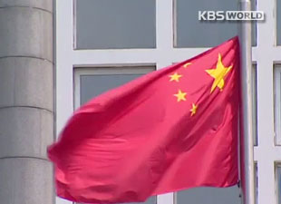 China Expresses Intention to Join War-ending Declaration