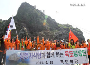 Japanese Scholars Confirm Korea's Sovereignty Over Dokdo