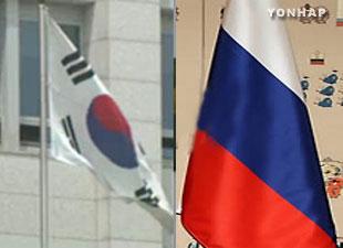 Представители РК и России обменялись мнениями о ситуации на Корейском полуострове