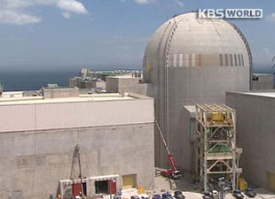 S. Korea Holds Northeast Asia Nuclear Safety Symposium