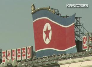 بيونغ يانغ تطالب سيول بالسماح لرجال الاعمال بزيارة كيسونغ