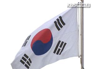 В октябре в РК пройдет очередной Международный фестиваль корейской нации