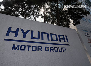 Hyundai Motor Unionists Go on Full Strike