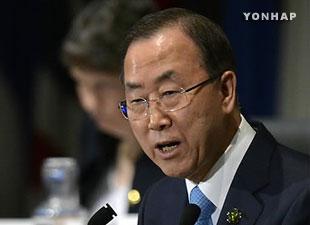 Sekjen PBB kecam pernyataan Toru Hashimoto berkaitan dengan isu wanita penghibur paksa