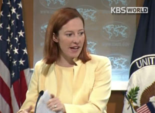 US: S. Korea Took Responsible Steps to Announce ADIZ Changes
