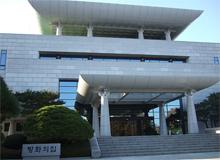 Seoul Proposes Working-level Inter-Korean Meeting at Truce Village Sunday