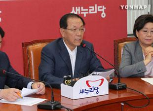 الحزب الحاكم يرحب بعقد مباحثات حكومية بين الكوريتين
