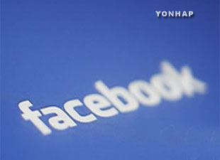 「三星電子との協力に期待」 Facebook創業者