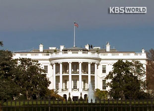 White House: US N. Korea Policy Unchanged