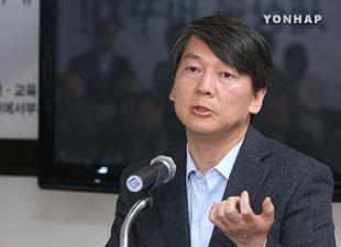 安哲秀議員 日本軍慰安婦歴史館の記念式典に出席