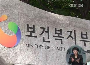 感染症への対応強化 保健福祉部
