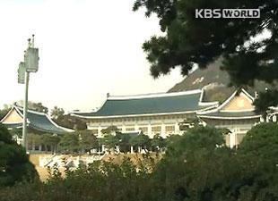 Presidential Office Unhappy with Ex-President Lee's Memoir