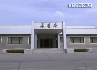 Inter-Korean Talks at Panmunjeom Starts After Delay