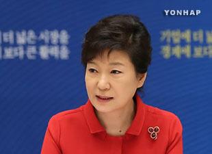 الرئيسة بارك ترفض التوصل لحل مؤقت حول مجمع كيسونغ