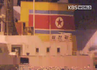 UN to Investigate N. Korean Ship Seized in Panama