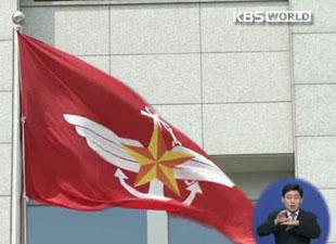 韓国型ミサイル防衛システム 2022年までに構築