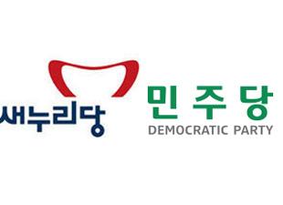Parties Condemn Japan's Dokdo Survey