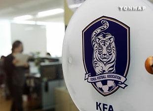 大韓サッカー協会 2023年アジア杯誘致諦め 女子W杯に集中