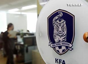 2023年のサッカー女子W杯誘致に 韓国が単独で立候補