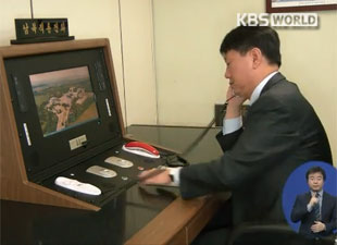 Gov't Likely to Reopen Inter-Korean Liaison Office at Panmunjeom