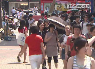 Gov't to Tell Public to 'Return to Normal Life' in MERS Meeting Next Week