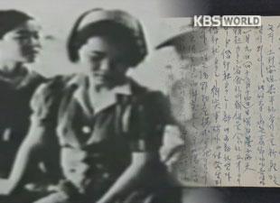 """日 교도 """"일본군이 위안부 관여 공문서 또 발견"""""""