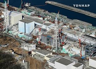 Seúl expresa preocupación por agua radiactiva de Fukushima