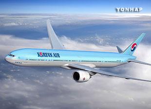 Korean Air Sponsors Korean Language Service at Musee D'Orsay