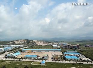 Explosion du bureau de liaison : les firmes de la zone industrielle de Gaeseong ébranlées