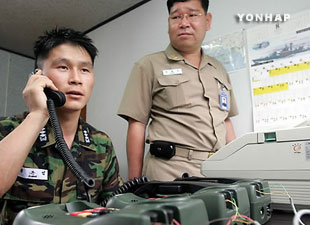 Two Koreas Fully Restore Western Border Military Hotline
