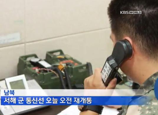Las dos Coreas reanudan la comunicación militar en el Mar Amarillo