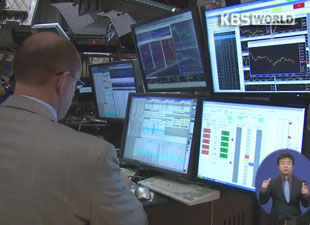 Foreigners Net Sell S. Korean Shares for 11 Consecutive Trading Days