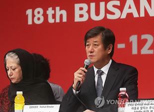 13. Busan internationales Filmfestival geht zu Ende